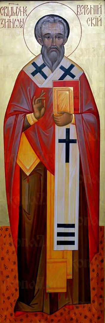 Икона Зинон Веронийский святитель