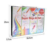 Набор для рисования в чемодане Super Mega Art Set 168 предметов (цвет черный)_5