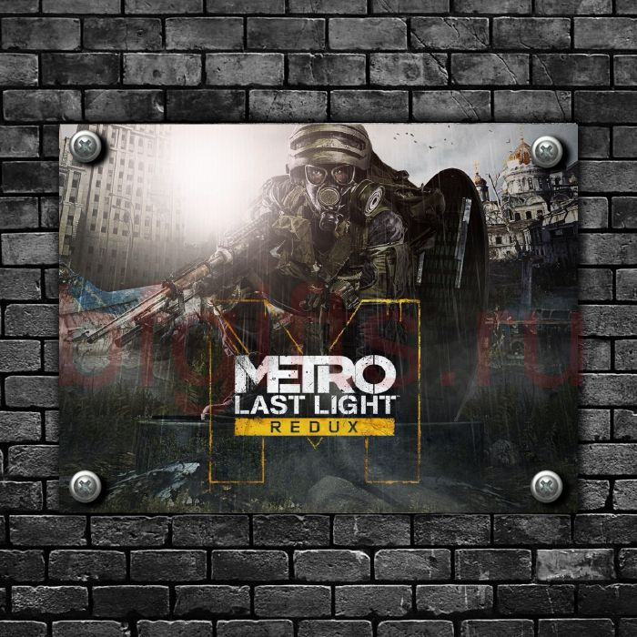 Табличка из металла Метро 2033 Redux