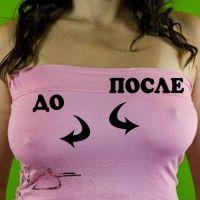 Наклейки для подтяжки груди Bare Lifts_2