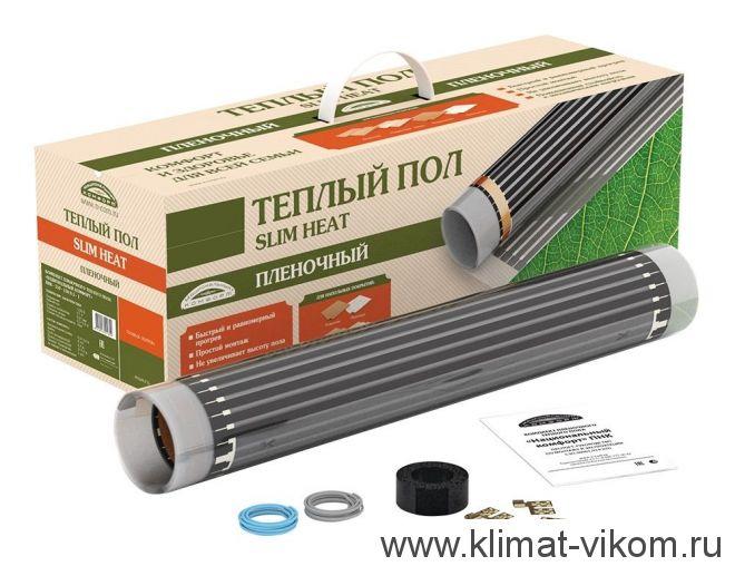 Комплект плёночного тёплого пола ПНК 660-3,0 м2