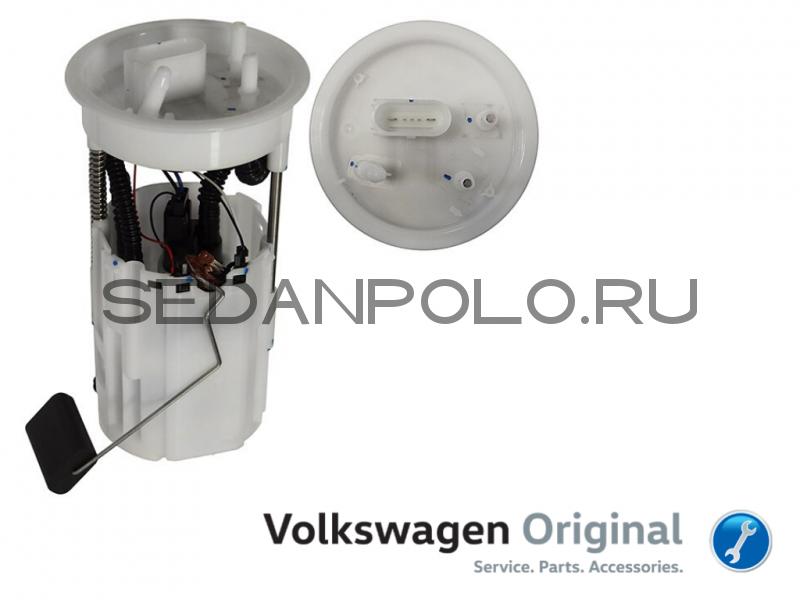 Топливный насос в сборе VAG Volkswagen Polo Sedan/Rapid