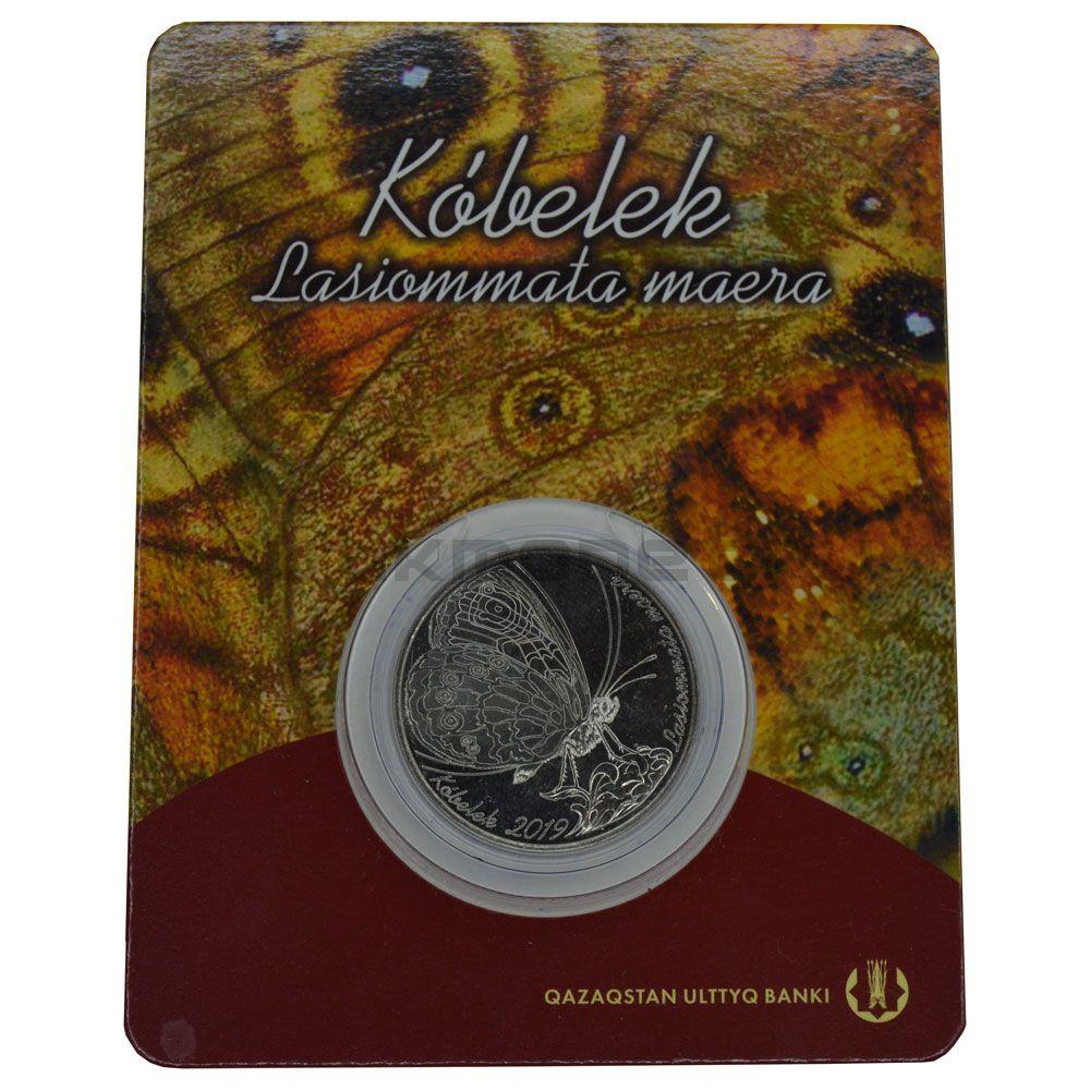 100 тенге 2019 Казахстан Бабочка Бархатница мера (В буклете)