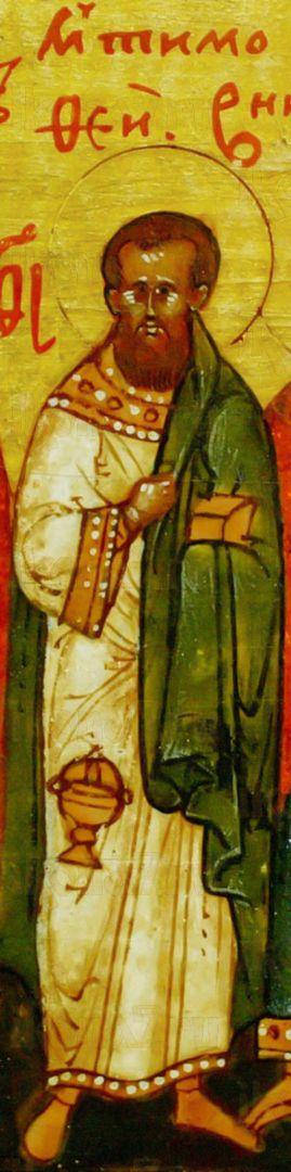 Икона Тимофей Мавританский священномученик