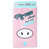 Набор от черных точек Holika Holika Pig-Nose Clear Black Head Perfect Sticker Set (10 шт)