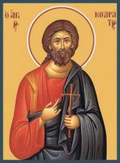 Икона Кодрат Никомидийский мученик