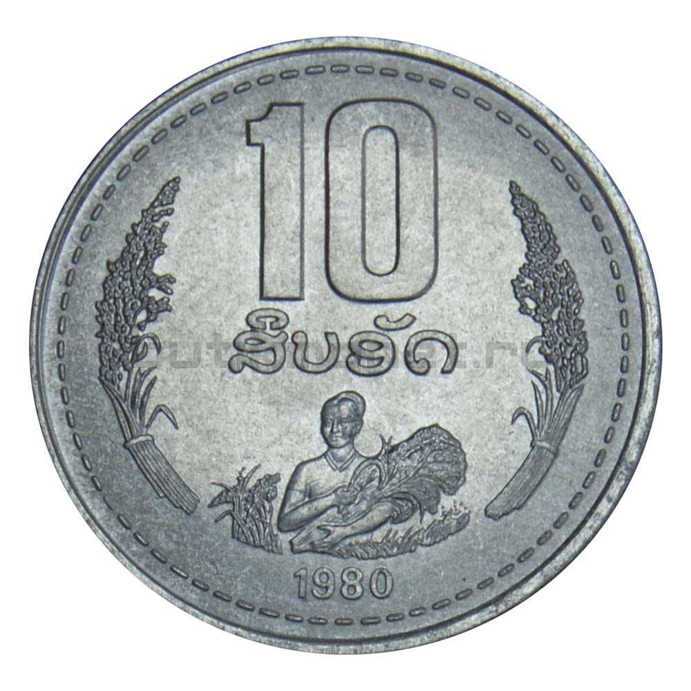 10 атов 1980 Лаос