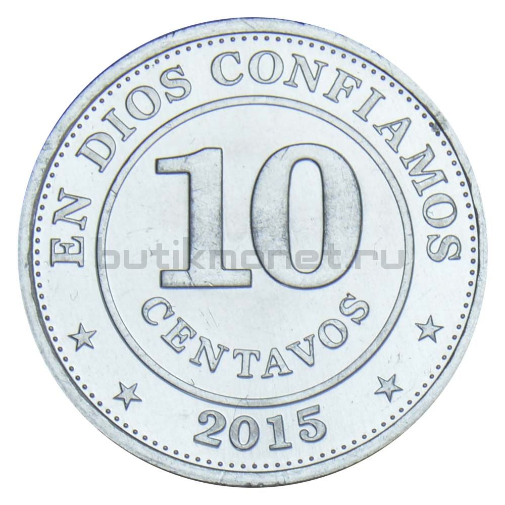 10 сентаво 2015 Никарагуа