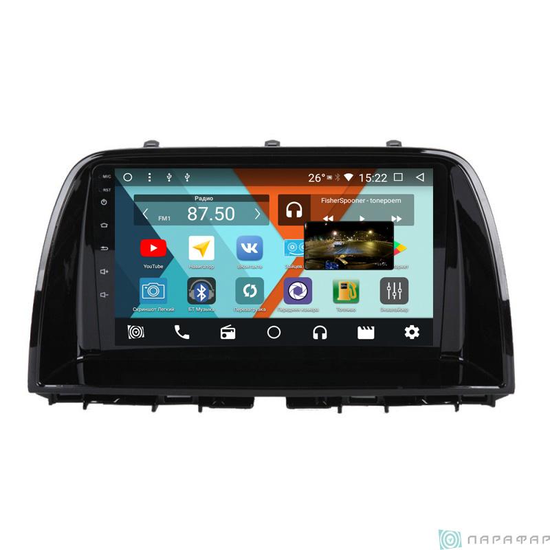 Parafar (PF984K) с IPS матрицей для Mazda CX-5 2012+ на Android 8.1 Штатная магнитола