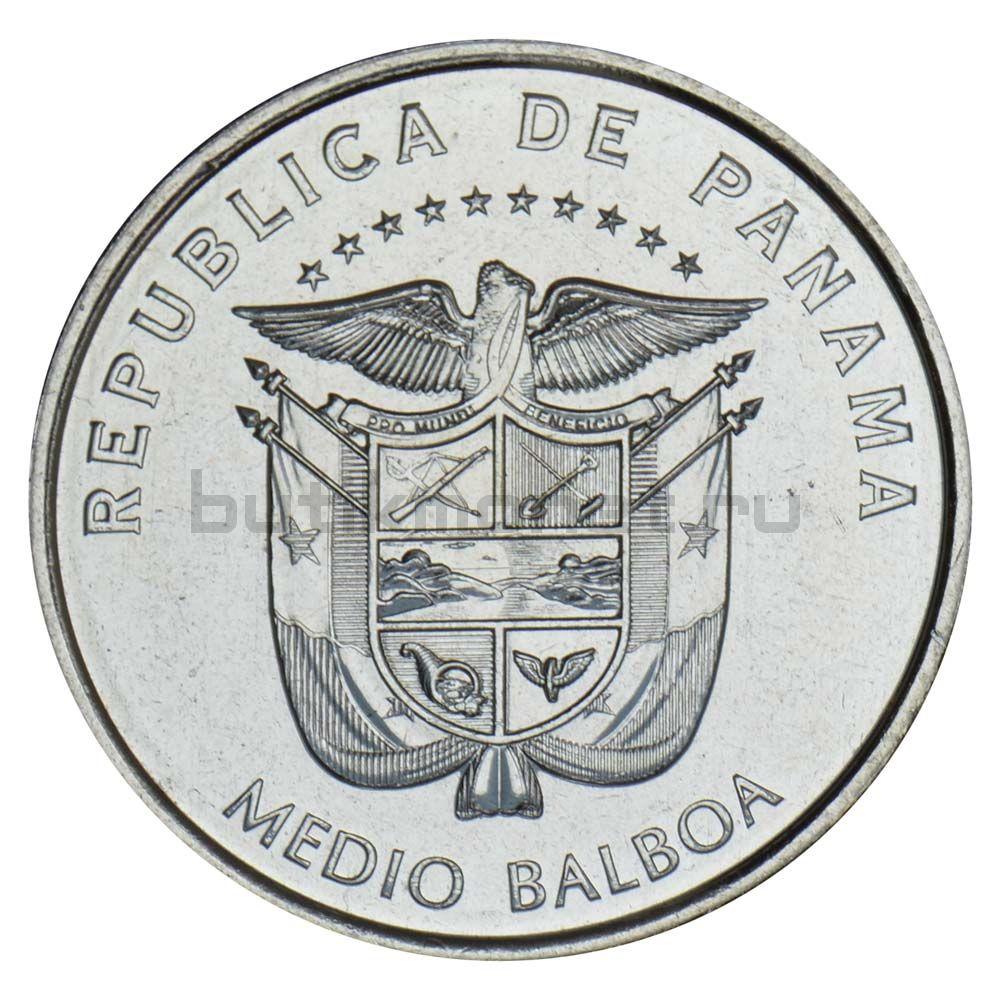 1/2 бальбоа 2019 Панама 500 лет основанию Панамы