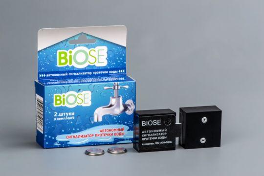 Автономный сигнализатор протечки воды  «BIOSE»