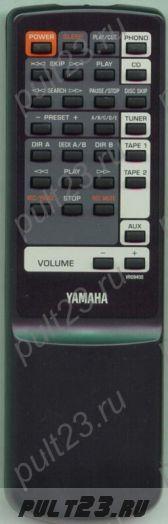YAMAHA VR09400, RX-485, RX-485RDS
