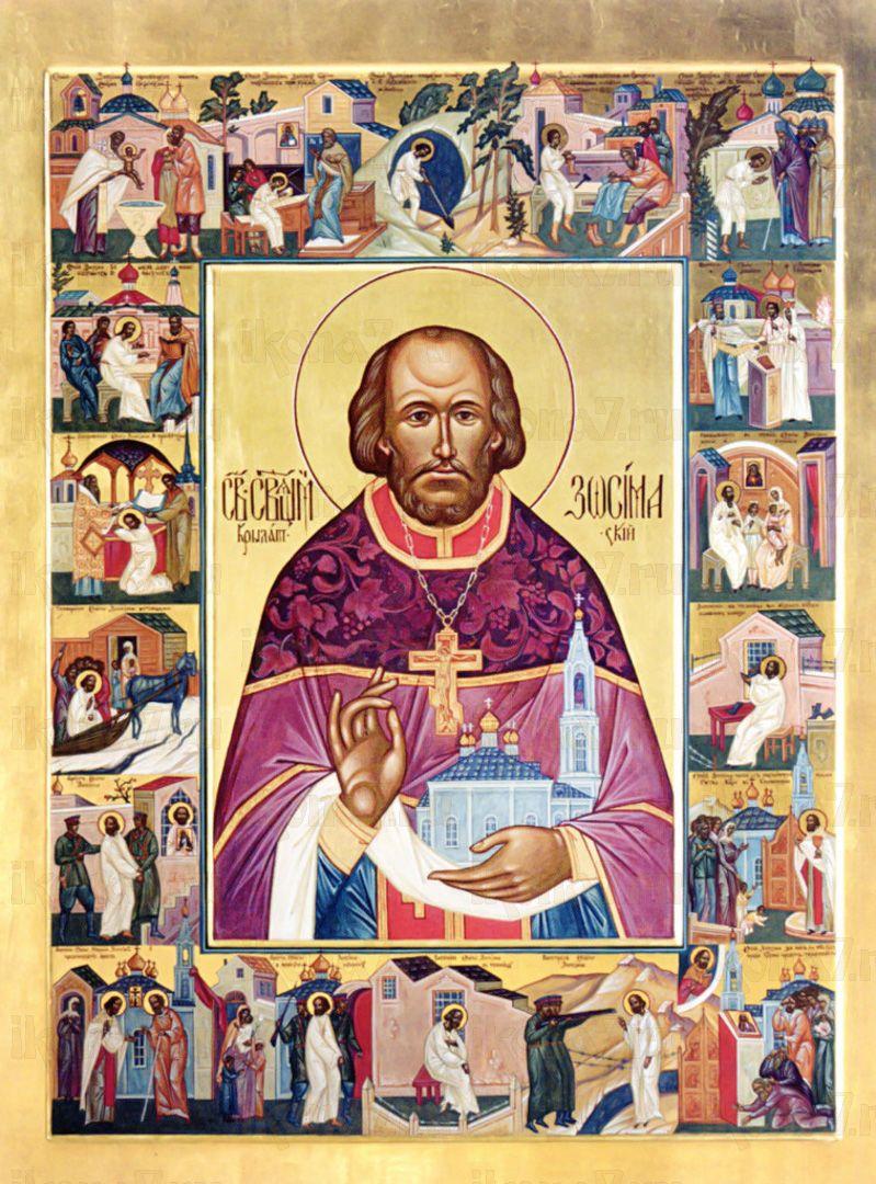 Икона Зосима Пепени священномученик