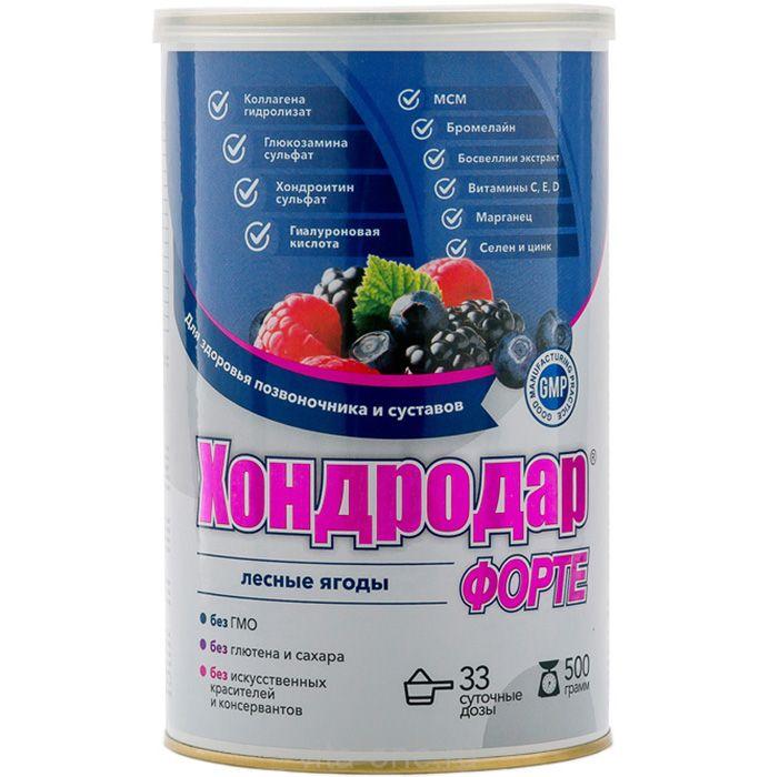 Хондродар Форте лесные ягоды 500 г