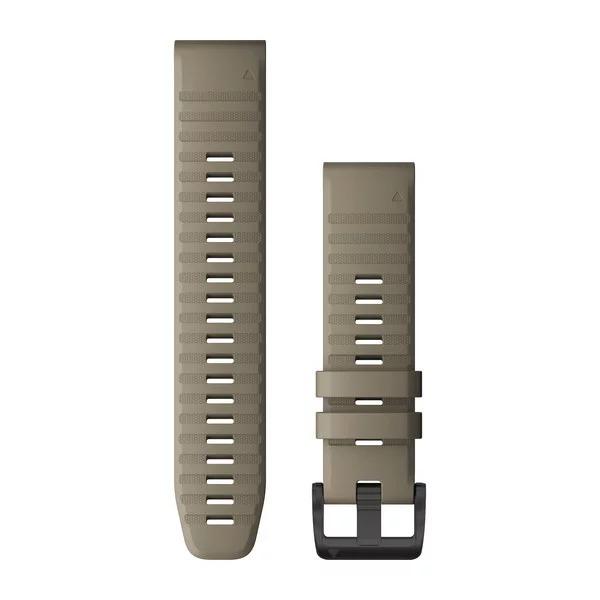 Ремешок сменный QuickFit 22мм силиконовый песочный
