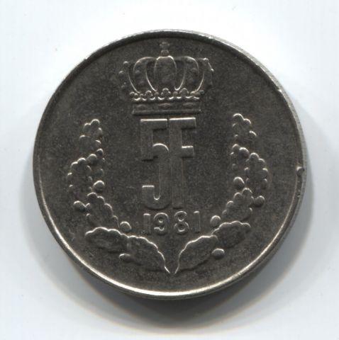5 франков 1981 года Люксембург