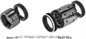 Торцевое уплотнение к насосу Х150-125-400  тип 153/Д71.070.821МК