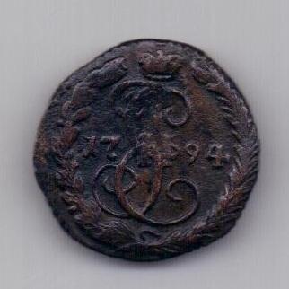 деньга 1794 года Редкий год