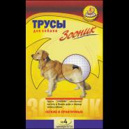 Зооник Трусы гигиенические для собак №4