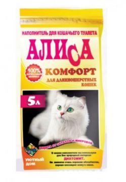 """Наполнитель """"Алиса"""" Комфорт для длинношерстных кошек 4,6л"""