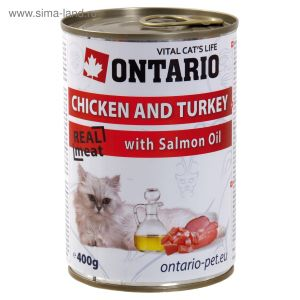 Ontario Консервы для кошек: курица и индейка 400 гр.