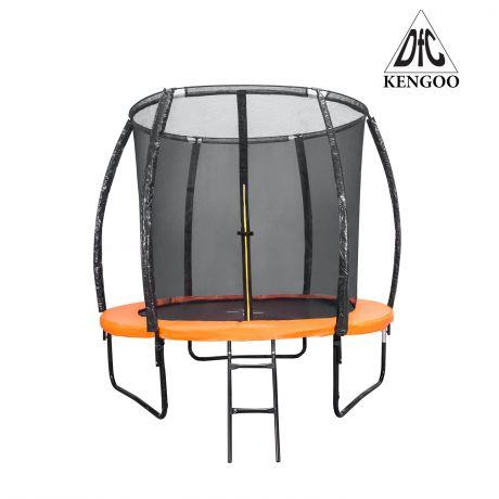 Батут DFC KENGOO Trampoline 8 футов,  с внутренней защитной сеткой