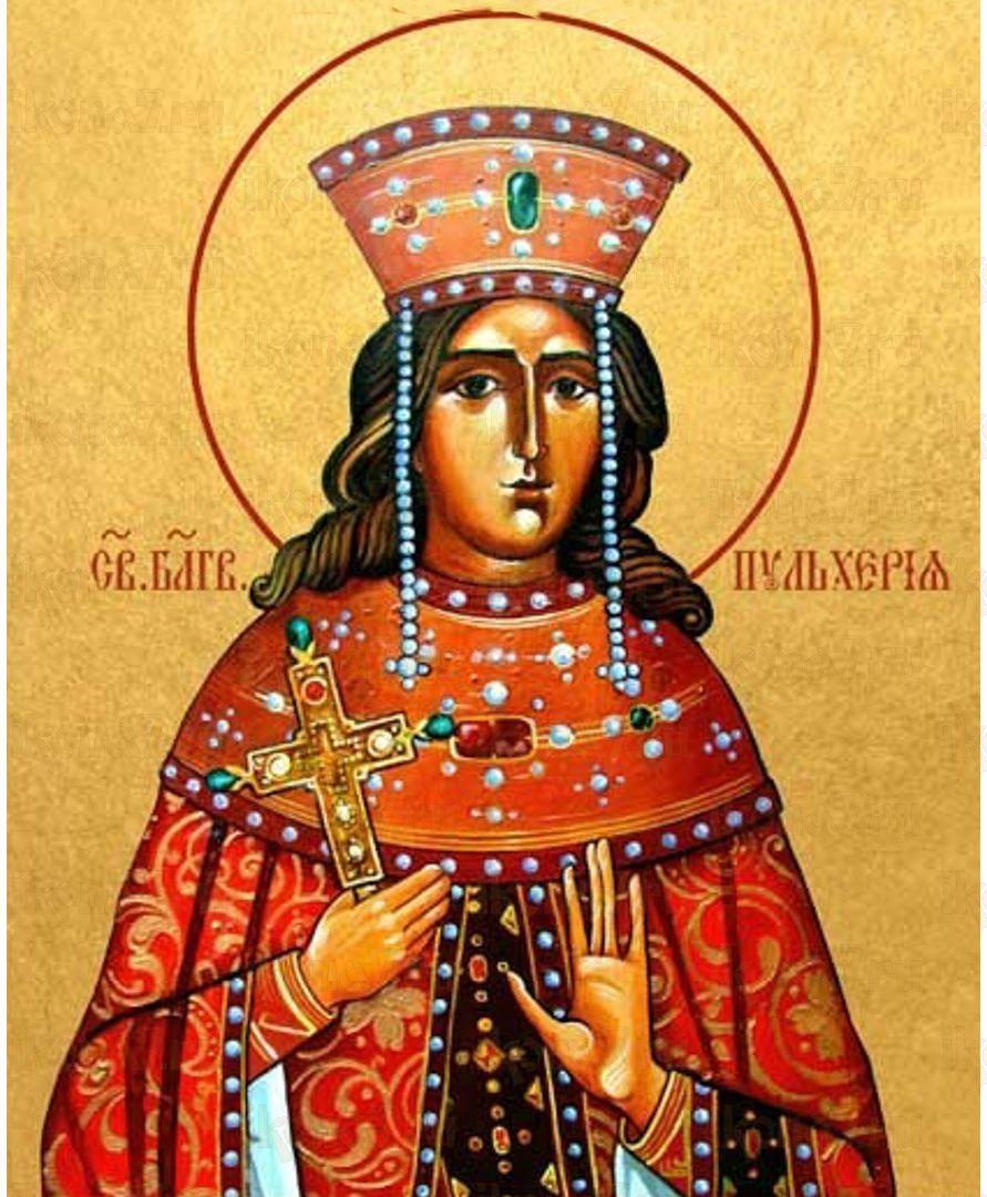 Икона Пульхерия Греческая благоверная