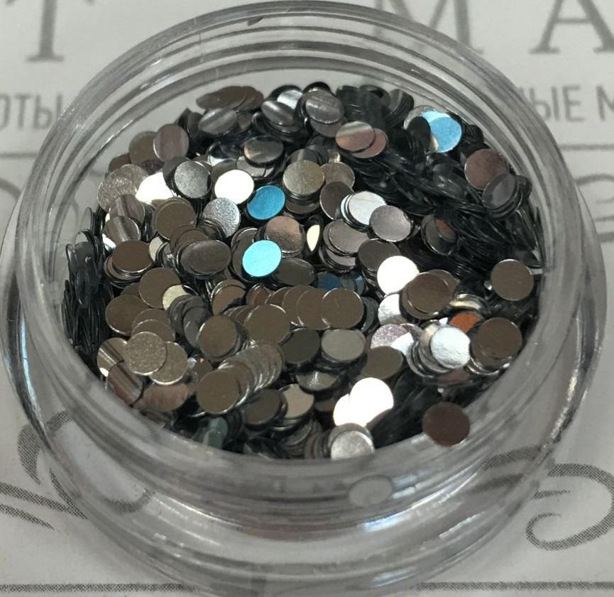 Монетки в баночке 2.5г цвет 10