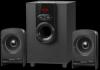 Распродажа!!! Акустическая 2.1 система X261 26Вт, BT/FM/MP3/SD/USB/LED/RC