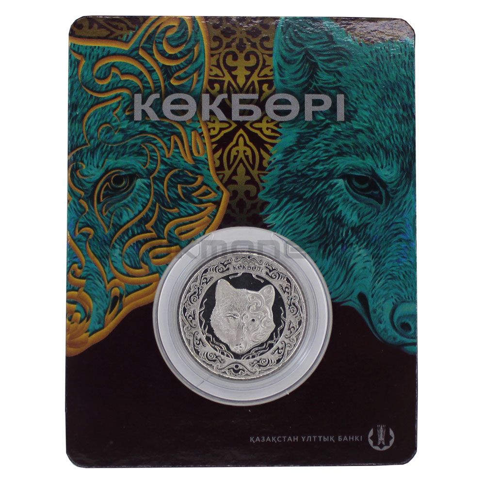 100 тенге 2018 Казахстан Небесный волк (В буклете)