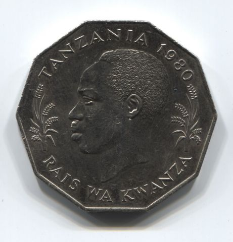 5 шиллингов 1980 года Танзания XF+