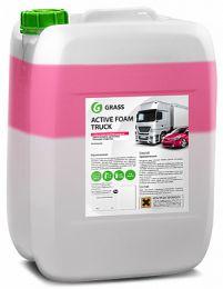 Автошампунь (активная пена) для бесконтактной мойки грузовиков Grass Active Foam Truck 23кг цена, купить в Челябинске/Автохимия и автокосметика