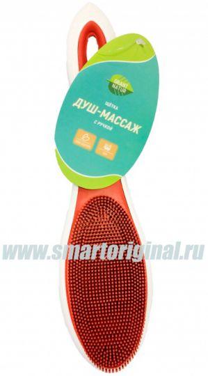 Smart Microfiber Щётка душ-массаж с ручкой красная серия Грант Натур