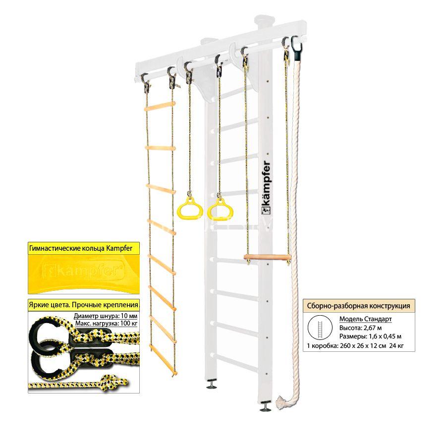 ДСК Kampfer Wooden Ladder Ceiling