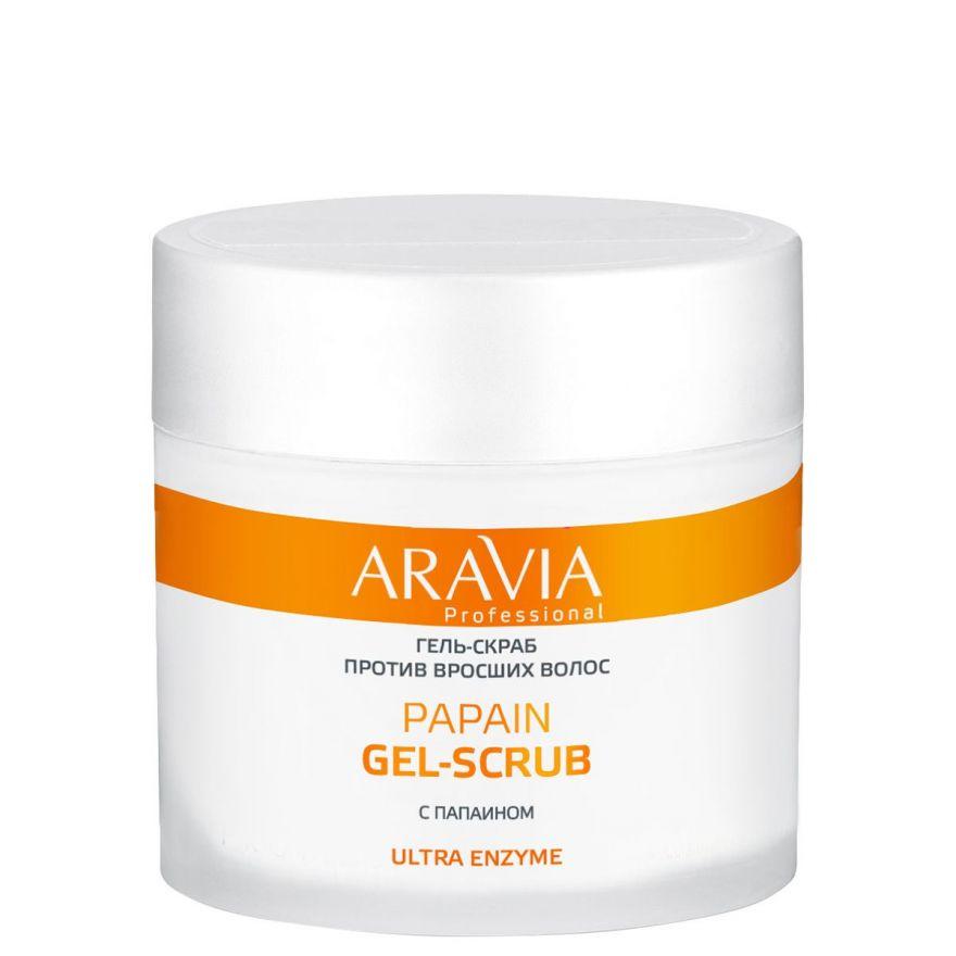 Гель-скраб против вросших волос Papain Gel-Scrub, 300мл, ARAVIA Professional