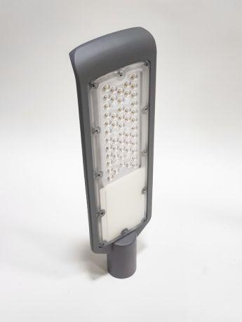 Светодиодный консольный светильник 50 Вт