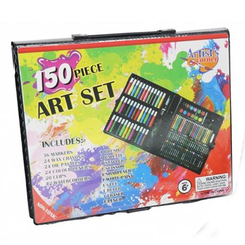 Набор для рисования в чемодане Art Set, 150 предметов, цвет - чёрный.