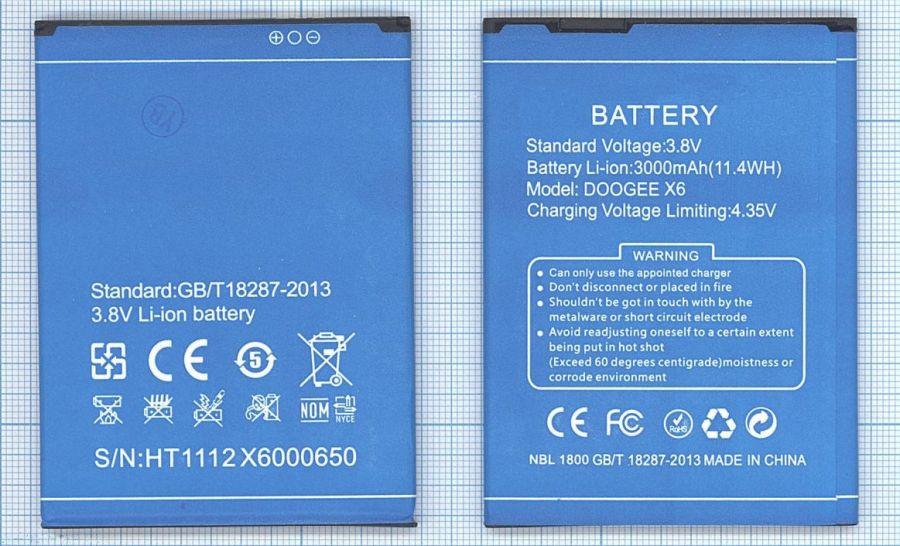 Аккумулятор Doogee X6/X6 Pro Оригинал