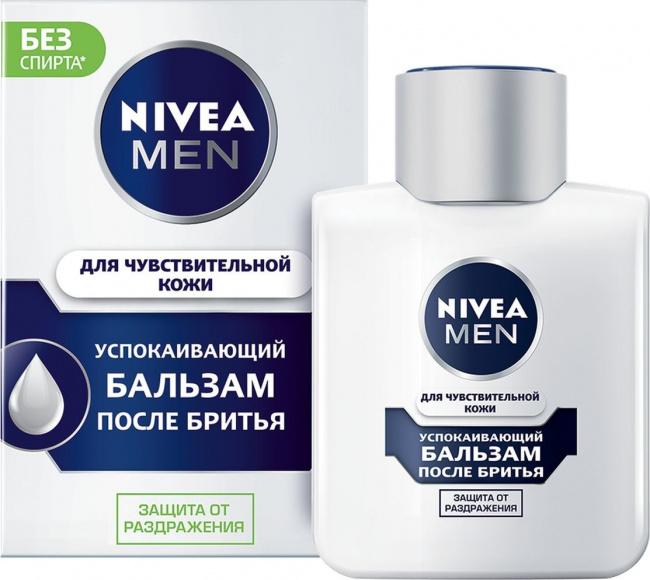 """Nivea Men """"Для Чувствительной  кожи"""""""