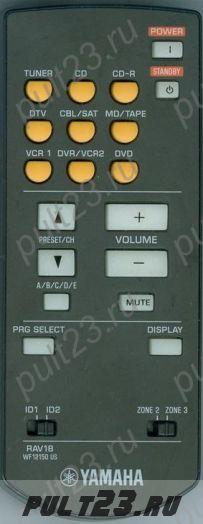 YAMAHA RAV18, WF12150, RAV19, WF12160, DSP-AX4600 ZONE2, RX-V4600 ZONE2