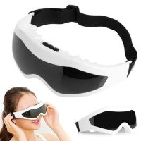 Массажер для глаз Eye Care Massager_1