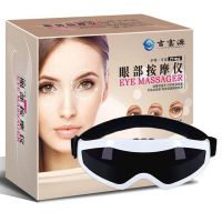 Массажер для глаз Eye Care Massager_4