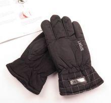 Перчатки краги мужские зимние теплые черные