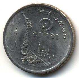 Таиланд 1 бат 1977 (2520)