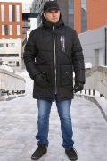черная мужская куртка на молнии