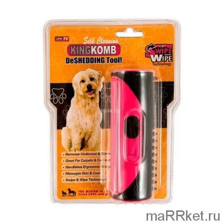 Прибор для груминга животных King Komb