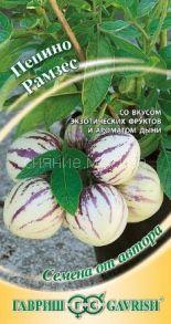 Дынная груша (пепино) Рамзес (Гавриш), 5 шт.