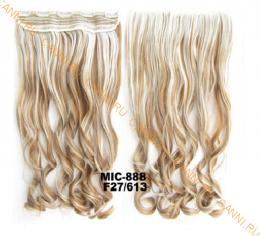 Искусственные термостойкие волосы на заколках на трессе волнистые №F27/613 (55 см) - 1 тресса, 100 гр.