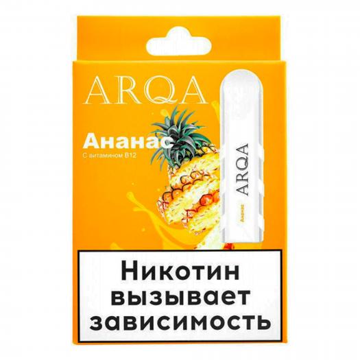 Электронная сигарета ARQA Ананас