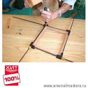 Зажим Veritas 4-Way Speed Clamp с удлинителями 1160 мм 05F01.20 М00000790 ХИТ!